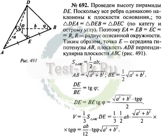 Решения задач 692 метод наложения токов примеры решения задач