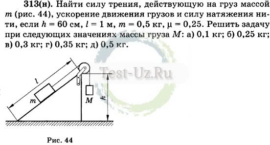 Решить задачу к 25 0 решение задачи на клетчатой бумаге
