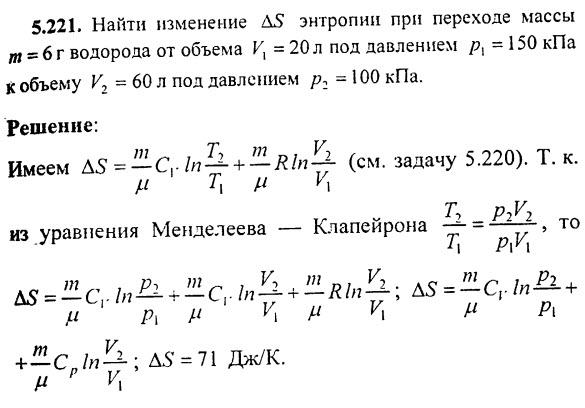 Решение задачи энтропия в информатике решение задач по инженерно технической защите информации