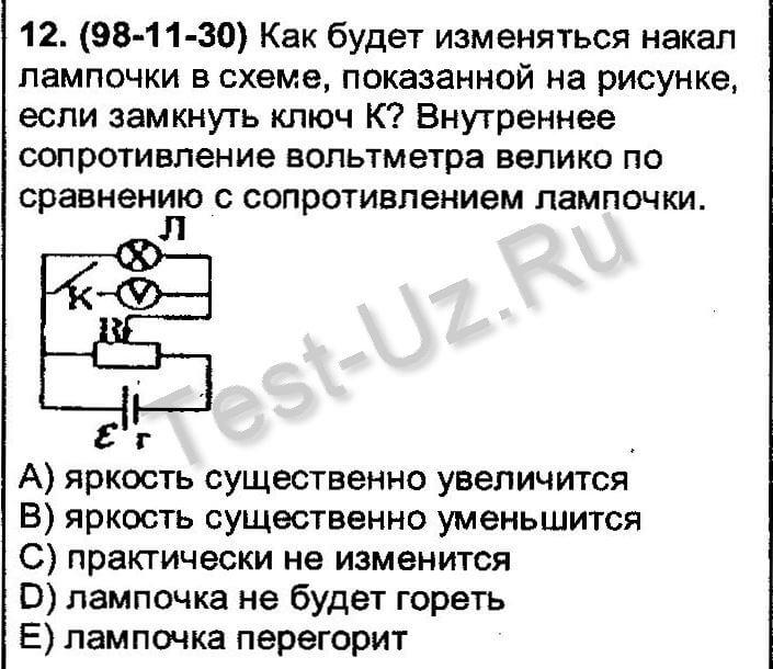 Схема из лампочек и резисторов