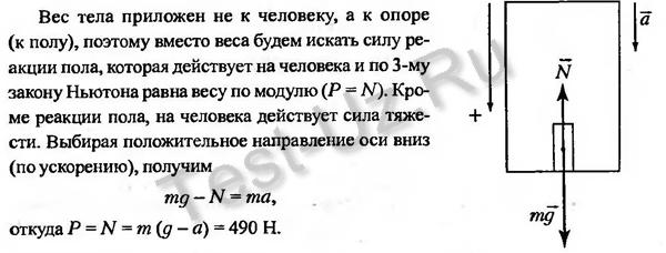196 задача Черноуцан