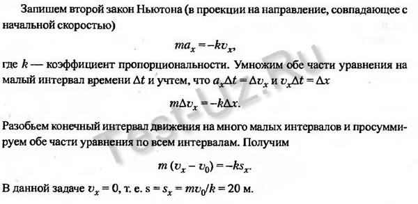 206 задача Черноуцан
