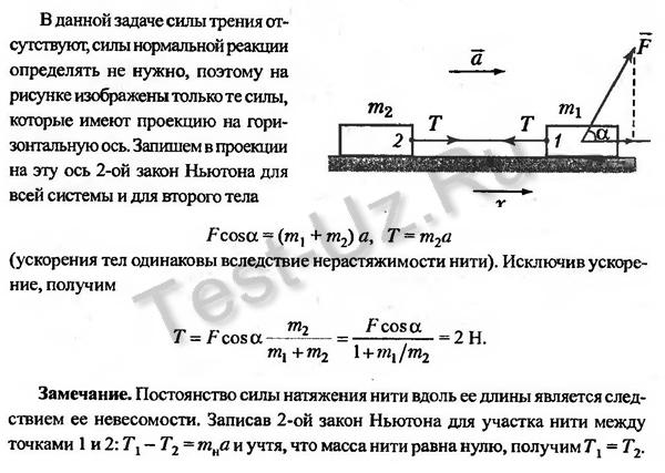 256 задача Черноуцан