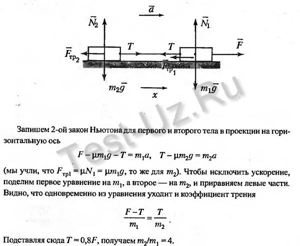 257 задача Черноуцан