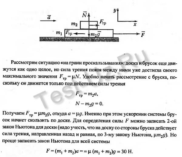 263 задача Черноуцан