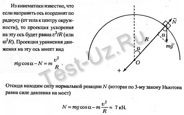 309 задача Черноуцан