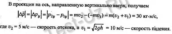 346 задача Черноуцан