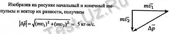 349 задача Черноуцан