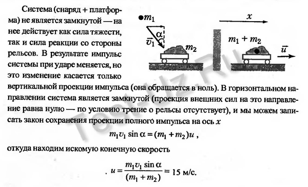 393 задача Черноуцан
