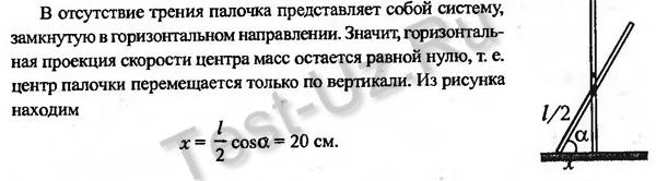 404 задача Черноуцан