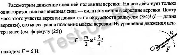 406 задача Черноуцан