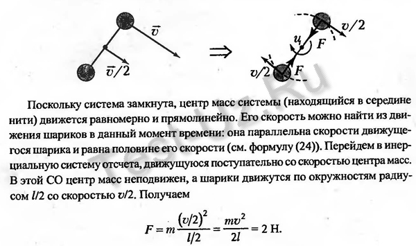 410 задача Черноуцан