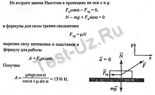 422 аналог задача Черноуцан