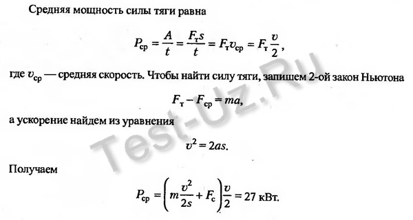 442 задача Черноуцан