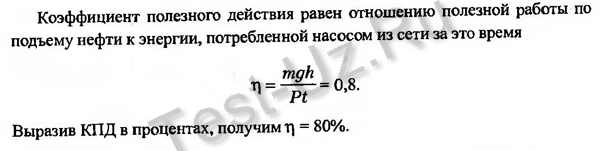 430 задача Черноуцан
