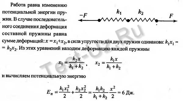 478 задача Черноуцан
