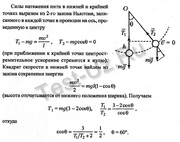 511 задача Черноуцан