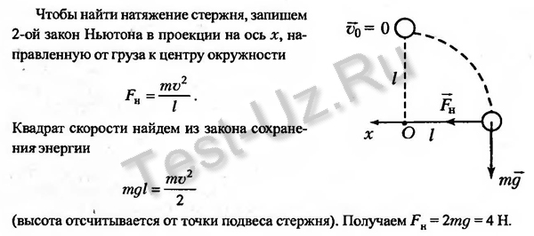 505 аналог задача Черноуцан