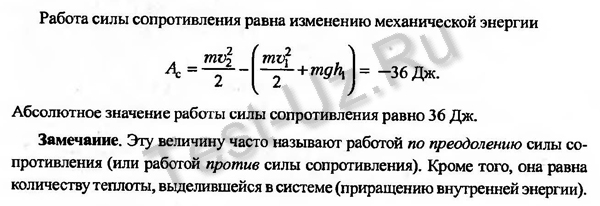 555 задача Черноуцан