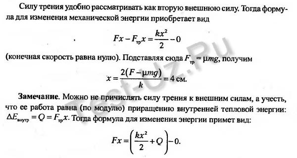 577 задача Черноуцан