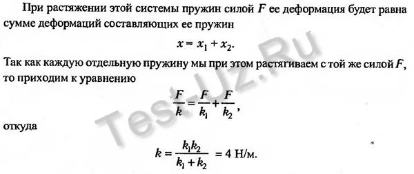 626 задача Черноуцан