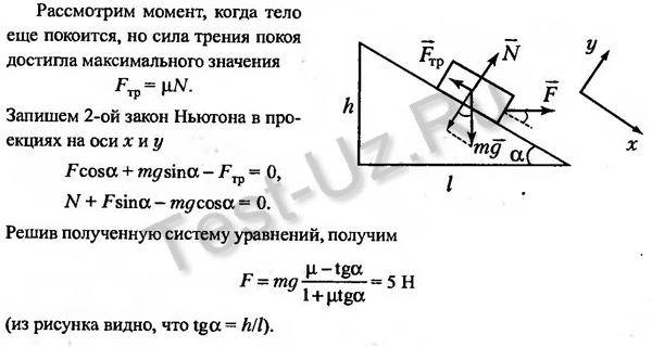 647 задача Черноуцан