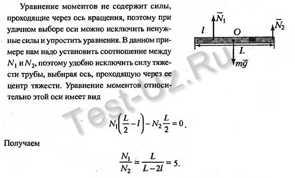 657 задача Черноуцан