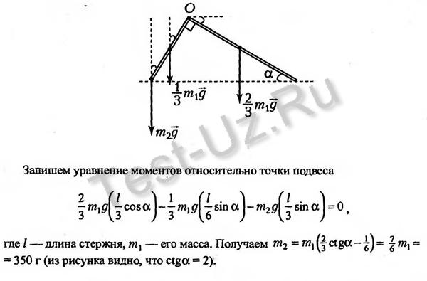 670 задача Черноуцан