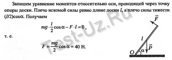 673 задача Черноуцан