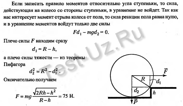 680 задача Черноуцан
