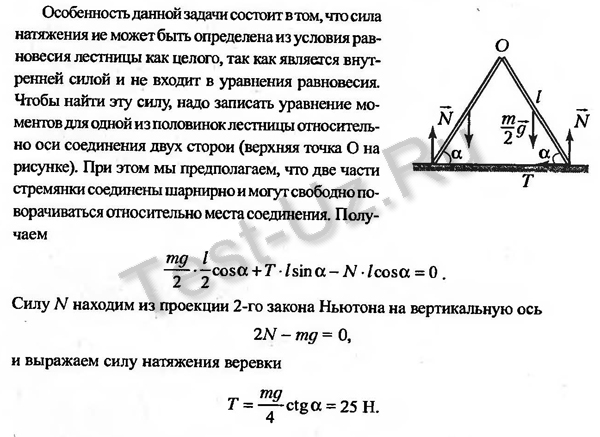 687 задача Черноуцан