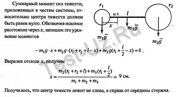 692 задача Черноуцан