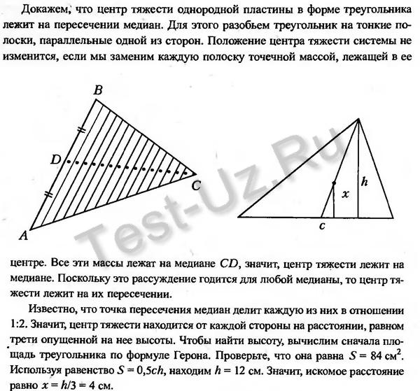 697 задача Черноуцан