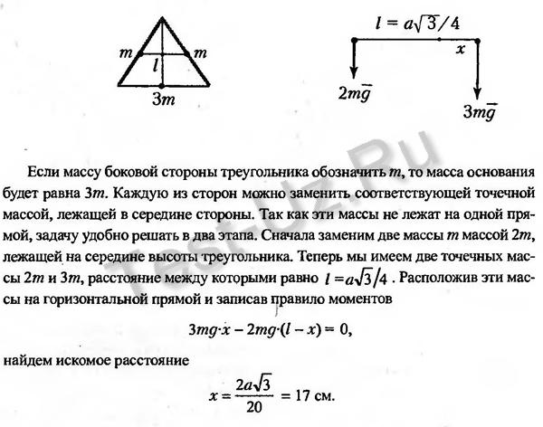 699 задача Черноуцан