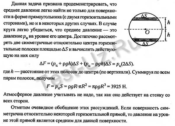 718 задача Черноуцан