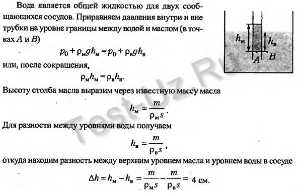 724 задача Черноуцан