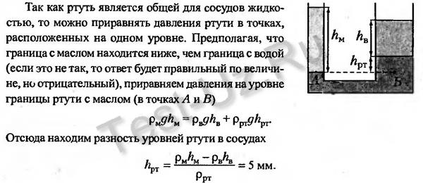 726 задача Черноуцан