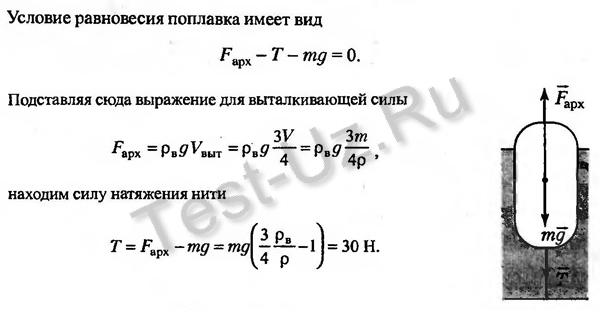 751 задача Черноуцан