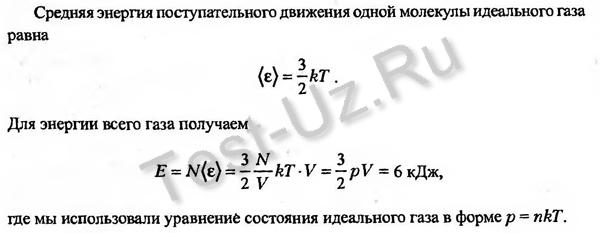 814 задача Черноуцан