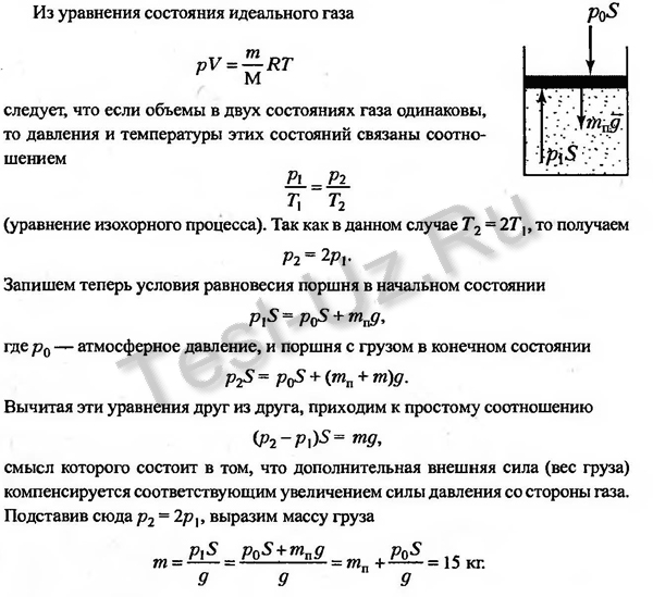 831 задача Черноуцан