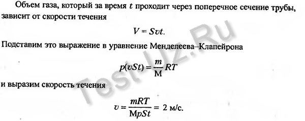 875 задача Черноуцан
