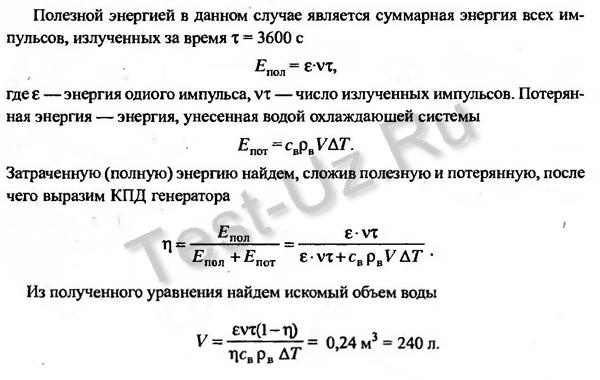 898 задача Черноуцан
