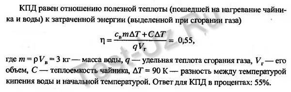 911 задача Черноуцан