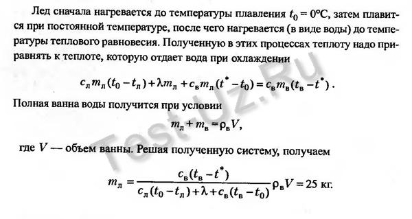 950 задача Черноуцан