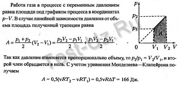 967 задача Черноуцан