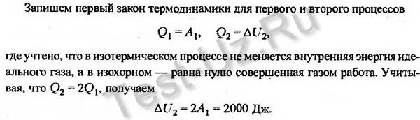 975 задача Черноуцан