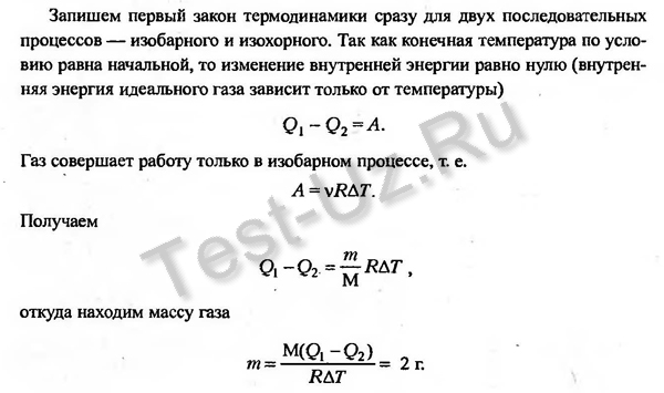 982 задача Черноуцан
