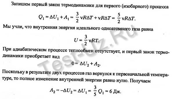 990 задача Черноуцан
