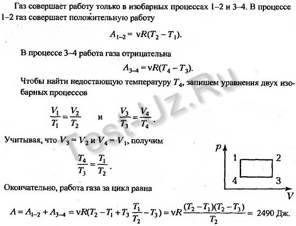 1022.png задача Черноуцан