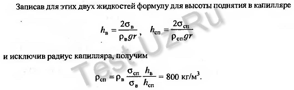 1044.png задача Черноуцан